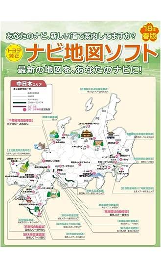 純正カーナビ用 全国版 08664-0AK15 08664-0AK15 /(トヨタ/) 純正部品 DVD地図更新ソフト TOYOTA