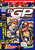 Motor Sports - Moto GP Press Vol.9 Round 17 Australia / Round 18 Balencia [Japan DVD] WVD-288