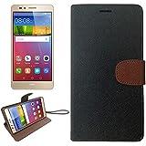 【 shizuka-will- 】Amazon限定 Huawei GR5 専用 手帳型 ケース カバー ストラップ付 カード収納あり ( フロントロゴ無 ) (黒×茶) Huawei GR5 スマホ ケース Huawei GR5 ケース (改善版Rev2.0)
