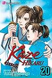 Kaze Hikaru, Vol. 20