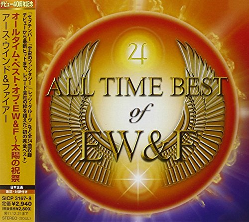 CD : Earth, Wind & Fire - All Time Best of (Japan - Import, 2 Disc)