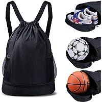SKL Drawstring Bag Backpack with Ball Shoe Compartment Sport Gym Sackpack String Bag for Men Women Soccer Basketball, unisex, DB-002, Black, One_Size