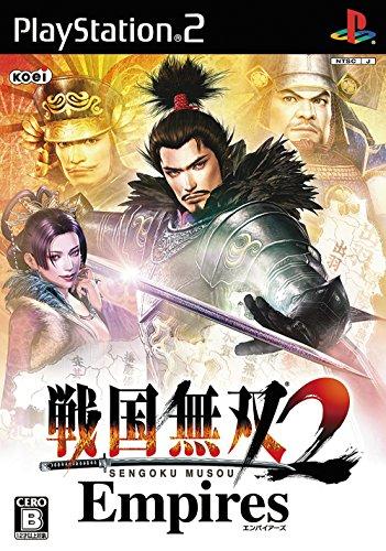 Sengoku Musou 2 & Sengoku Musou 2 Empires [Premium Box] [Japan Import]