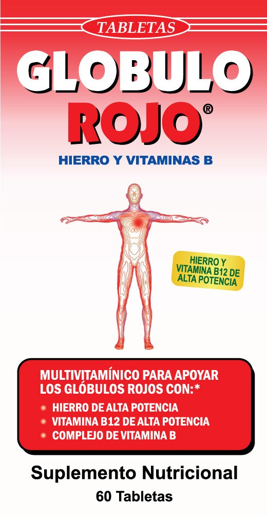 Amazon.com: Globulo Rojo Dietary Supplement with High Potency Vitamin B-12 and Iron, Made in USA, 60 Tablets: Health & Personal Care