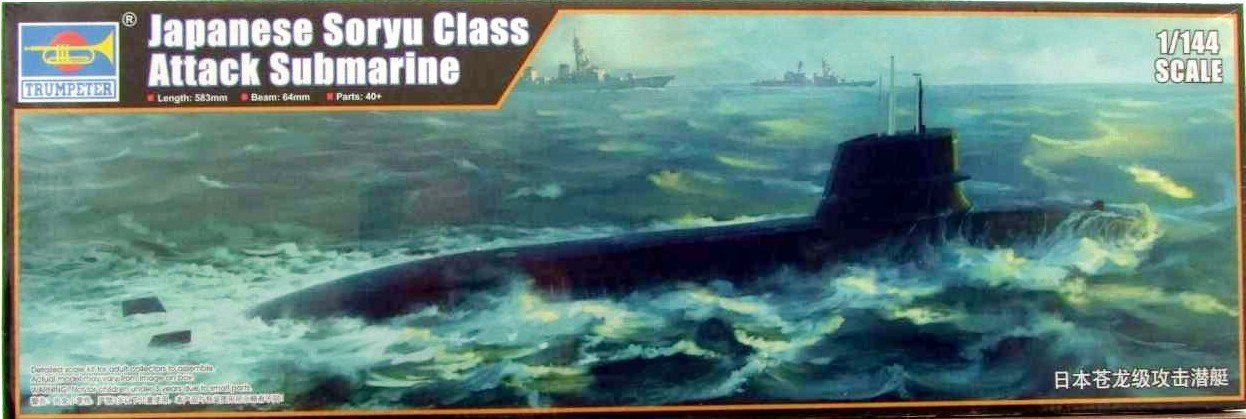 1 /144日本Soryuクラス攻撃潜水艦(新しいツール) (4月) B079VNLF6L