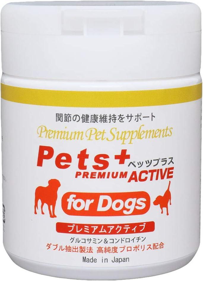 ふしぶしが気になる愛犬へ 犬専用サプリメント ペッツプラス プレミアムアクティブ