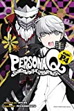 Persona Q: Shadow of the Labyrinth Side: P4 Volume 1 (Persona Q P4)