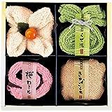 和菓子タオル 四種詰め合わせ 26474