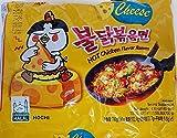 #6: 2016 new Samyang Ramen / Spicy Chicken Roasted Stir Buldak Noodles Cheese Flavor, 4.93 oz (Pack of 5)