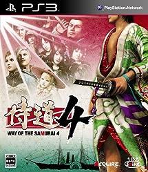 Samurai Dou 4 [Japan Import]