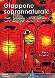 Image de Giappone soprannaturale: Mostri, demoni e animali mutaforma nell'immaginario del Sol Levante (Nuovi pensieri) (Italian Edition)