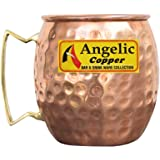 Angelic Copper Hammered Cup, 450 ml, Brown