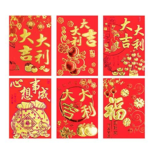 Chinese Red Packets, 36 pcs in 6 Designs, 3.15