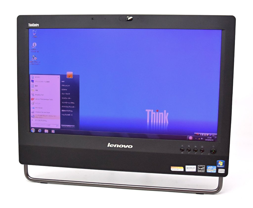 世界的に 【中古】 B07BKTJCK9 Lenovo Lenovo ThinkCentre M92z AIO AIO Core i5-3470S 2.9GHz 4GB 128GB(SSD) DVD+-RW 20インチ WXGA++ 1600x900 Windows7 Pro 64bit B07BKTJCK9, 白衣ネット:61f1f121 --- arbimovel.dominiotemporario.com