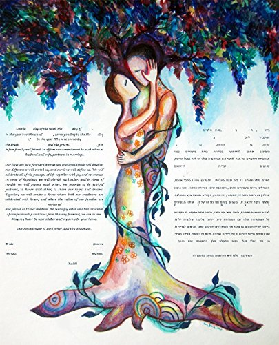Love Tree 3 Ketubah Jewish Marriage Document