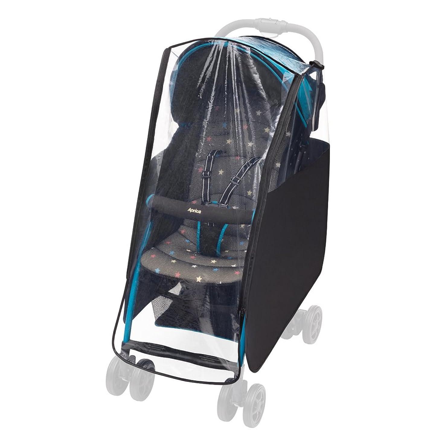 フェードアウト灰戸口カンプトン フロントオープン ベビーカー用レインカバー スタンダード プラス 両対面 汎用型 収納バッグ付き
