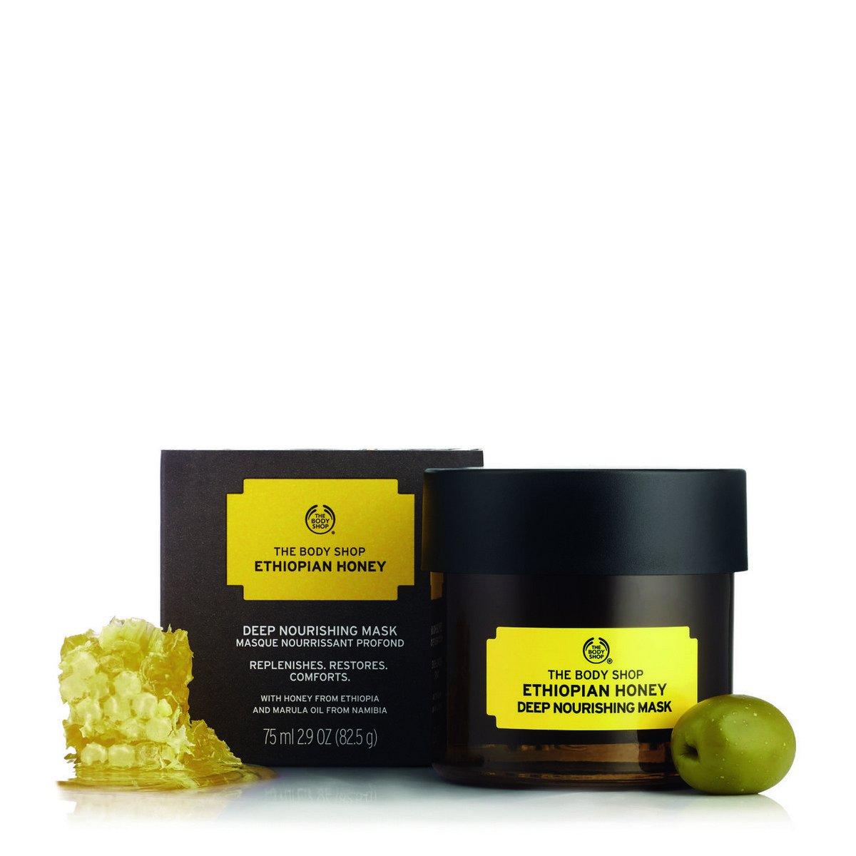 The Body Shop Ethiopian Honey Deep Nourishing Mask, 75ml