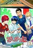 ぎんぎつね (5) [DVD]