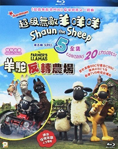 Shaun The Sheep Series 5 / Farmer\'s Llamas (Hong Kong - Import)