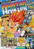 HUNTER×HUNTER総集編 Treasure 8 (HUNTER×HUNTER総集編) (集英社マンガ総集編シリーズ)