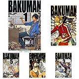 バクマン。 コミック 全20巻完結セット (クーポンで+3%ポイント)