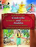 Cinderella and Aladdin, , 1607546442