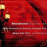 Shostakovich : Piano Trio No.2 in E minor Op.67 : II Allegro con brio