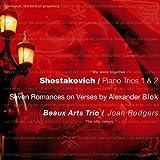 Kyпить Piano Trio No.2 in E minor Op.67 : IV Allegretto на Amazon.com