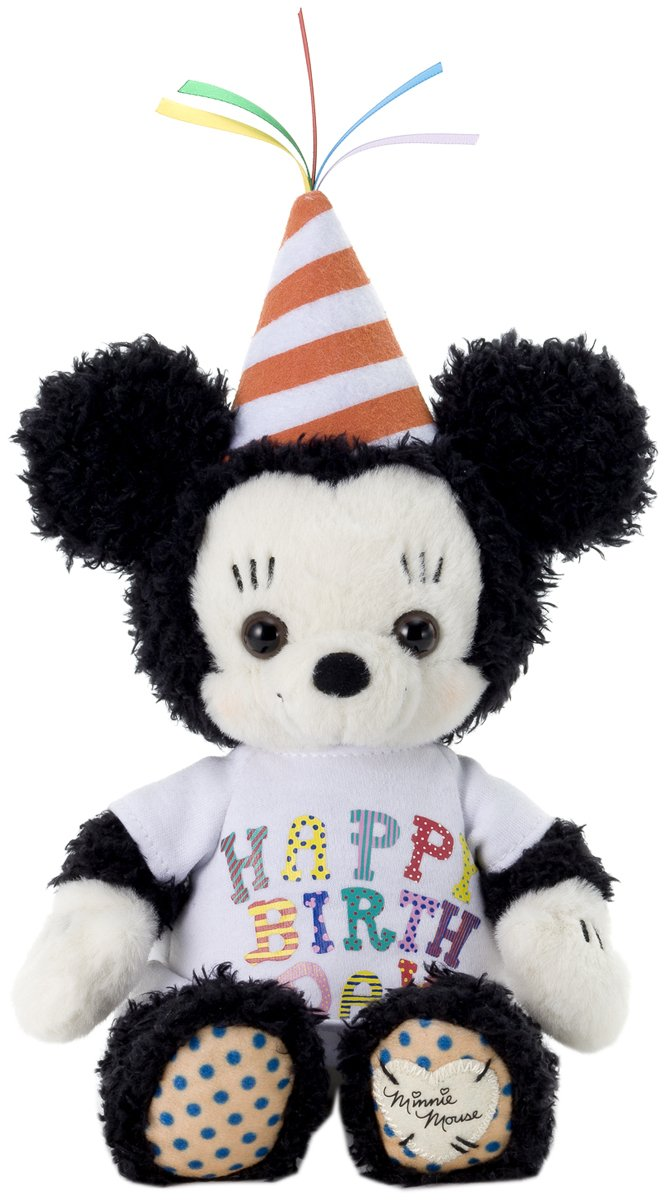 Minnie Couture Happy Birthday (S)