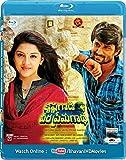 Telugu Blu-ray