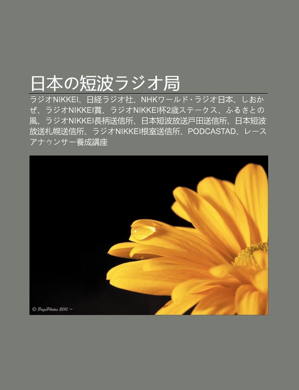 Amazon.co.jp: Ri B Nno Du N B...