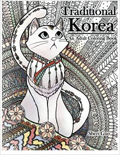 Traditional Korea An Adult Coloring Book Ms Sheri Y Guo 9781522977148 Amazon Books