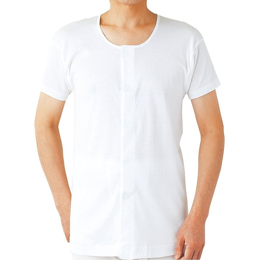 田舎第五蒸留オレンジケアプロダクツ 快適肌着 半袖 婦人 Sサイズ 1枚 (胸囲:72-80cm)