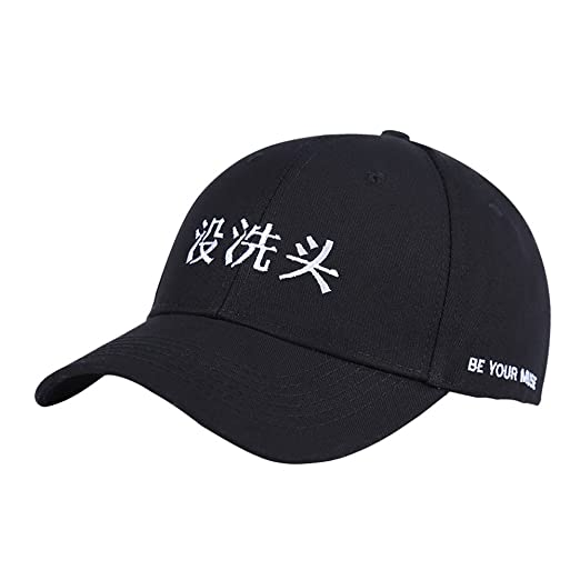 b85cab0d1d6b7 Aodray Chinese Words Bad Hair Day Embroider Baseball Cap Adjustable Strap  Back Polo Hat (Black