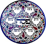 Round Armenian Ceramic Seder Plate, Colourful Grape Design, 27cm