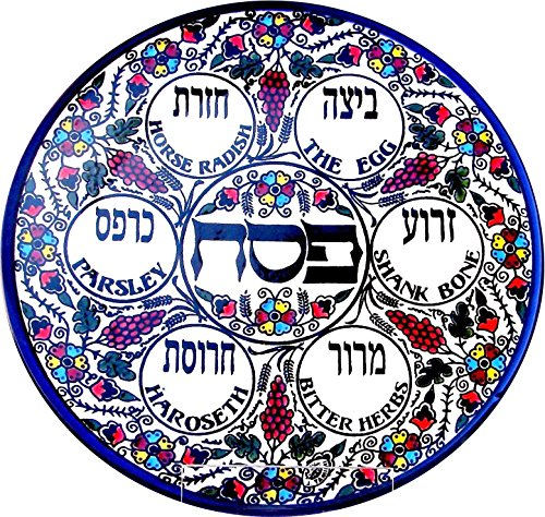 Round Armenian Ceramic Seder Plate, Colourful Grape Design, 27cm by Armenian Ceramics