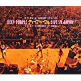 Live In Japan Twenty- First Anniversary Collectors 3 Cd Set (1993)