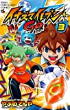 Inazuma Eleven GO 3 (ladybug Colo Comics) (2012) ISBN: 4091415261 [Japanese Import]
