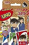 Conan Uno Detective card board game Japanese anime Ensky toy hobby