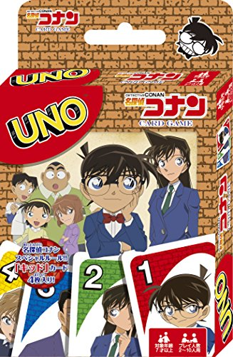 Japanese Anime Game - Conan Uno Detective card board game Japanese anime Ensky toy hobby