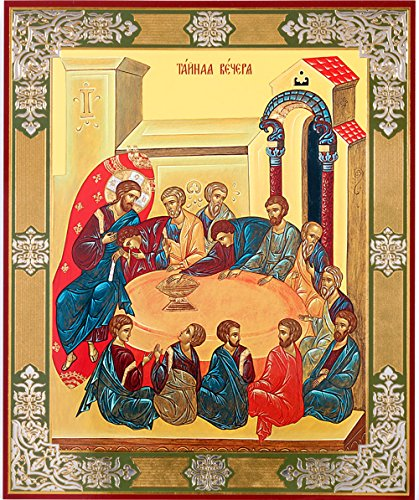 Last Supper Icon - Religious Gifts Catholic Orthodox Russian Icon Mystical Last Supper 8 3/4 Inch