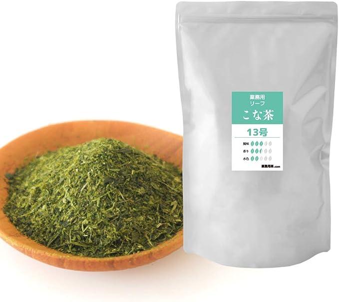 粉茶 茶葉 500g 静岡茶 業務用(こな茶13号)