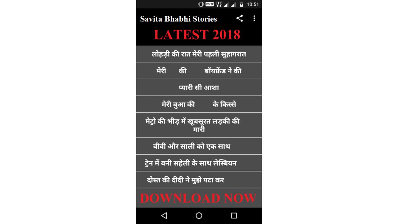 savita bhabhi episode 30 download