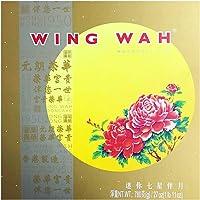 Wing Wah 元朗荣华 迷你七星伴月月饼780g(香港原装,非广东生产)(礼盒)