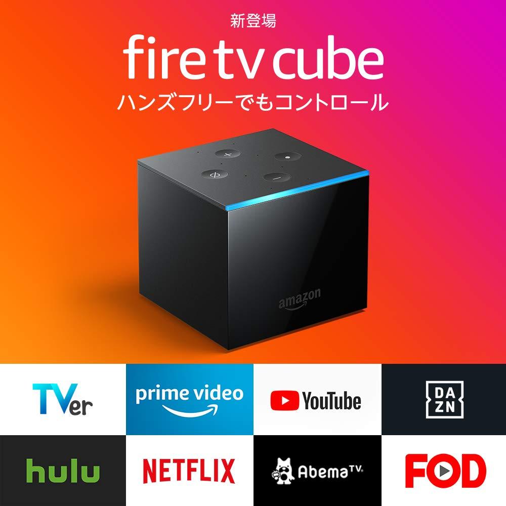 新登場 Fire TV Cube - 4K・HDR対応、Alexa対応音声認識リモコン付属[予約]