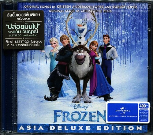 Frozen Deluxe Asia Edtion (2CD)