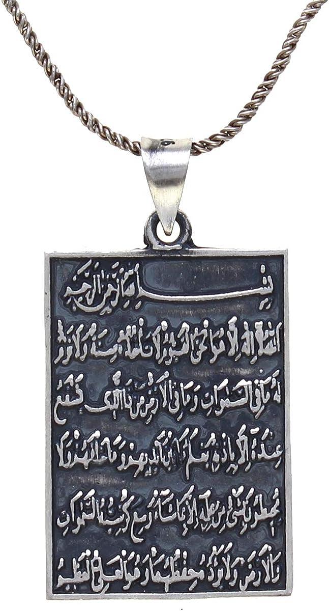 イスラマージュエリーラージスターリングシルバー925コーランAyatul Kursi Surahネックレスチェーンイスラム教徒ギフト