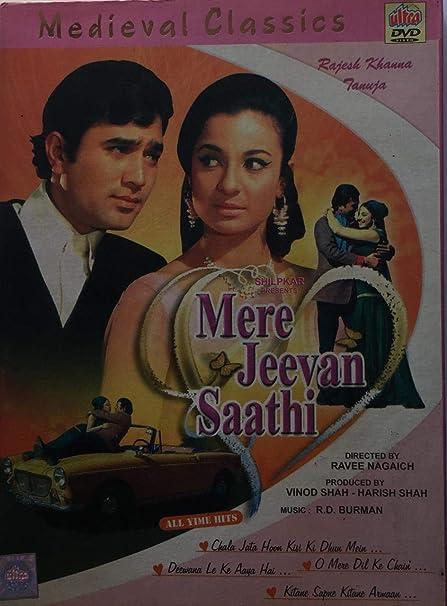 Amazon in: Buy Mere Jeevan Saathi (dvd)(hindi) DVD, Blu-ray