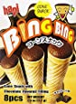 Hapi Bing Bing Ice Cream Scone Snack, Chocolate, 2.51 oz (Pack of 3)