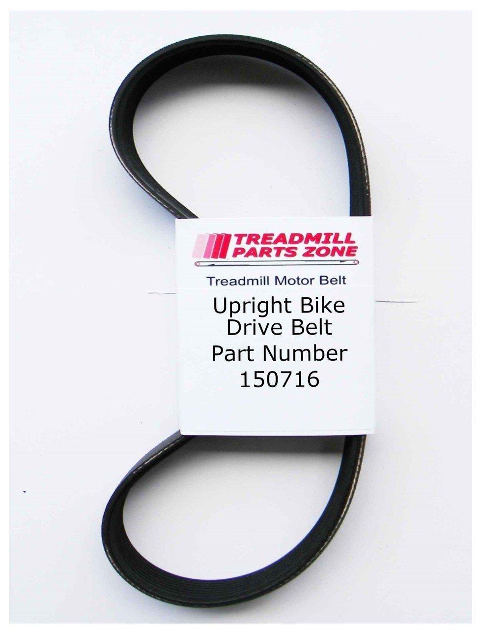 Pro Form Sears Model 212570 DUAL TRAINER Upright Bike Drive Belt Part Number 150716/ROWER